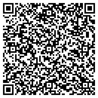 QR-код с контактной информацией организации ООО АСК