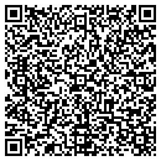 QR-код с контактной информацией организации ООО БАТИСКАФ