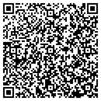 QR-код с контактной информацией организации НЕОН