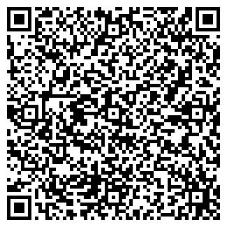 QR-код с контактной информацией организации ООО ВАРНА