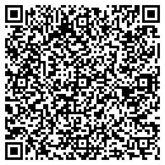 QR-код с контактной информацией организации ООО ГЛАВМАШ