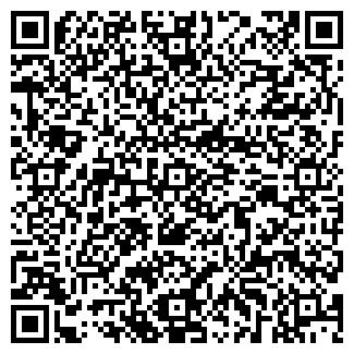QR-код с контактной информацией организации ООО ГРАНД