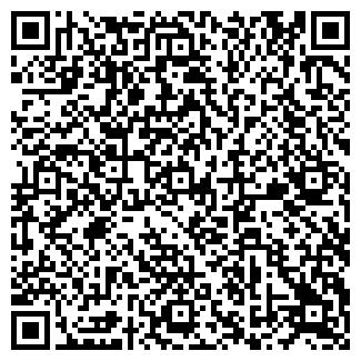 QR-код с контактной информацией организации ПЕРФЕКС