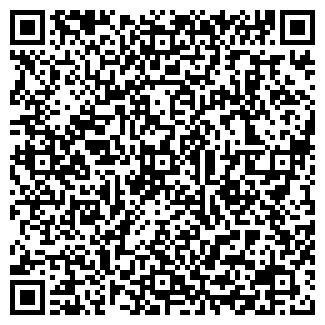 QR-код с контактной информацией организации ООО ГРАН-ПРИ +