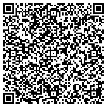 QR-код с контактной информацией организации ГП ДЕЛЬФИН-МХ НПО