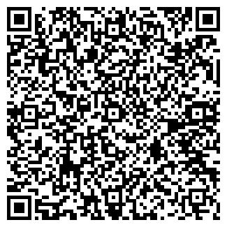 QR-код с контактной информацией организации ЧП ЗЕНИТ-2