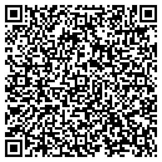 QR-код с контактной информацией организации ПО ЗТХО