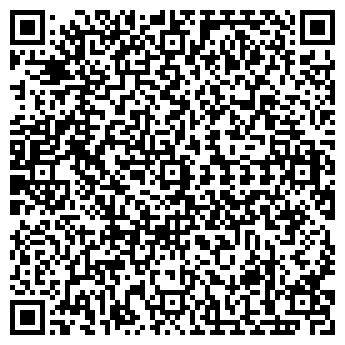 QR-код с контактной информацией организации ТРОЯ-ТЕТА, ООО