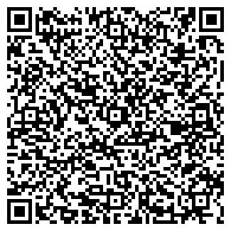QR-код с контактной информацией организации ХИМТЕСТ