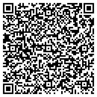 QR-код с контактной информацией организации ЖЕВЕРЖЕ, ЧФ