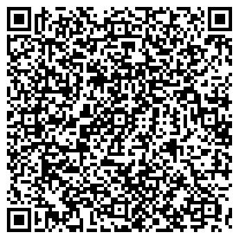 QR-код с контактной информацией организации ТАЙФУН 2000, ООО