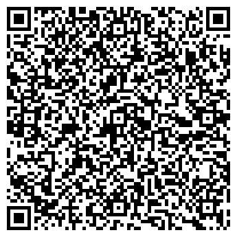 QR-код с контактной информацией организации ТМ ЛАСОЧКА