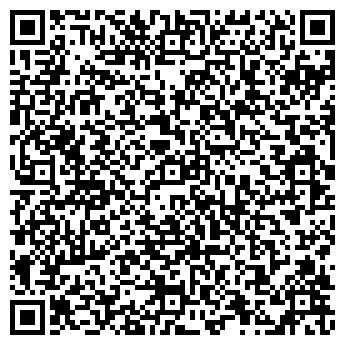 QR-код с контактной информацией организации ЯРОСЛАВНА, ТОРГОВЫЙ ДОМ