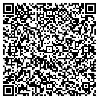 QR-код с контактной информацией организации РФК-ТРЕЙД