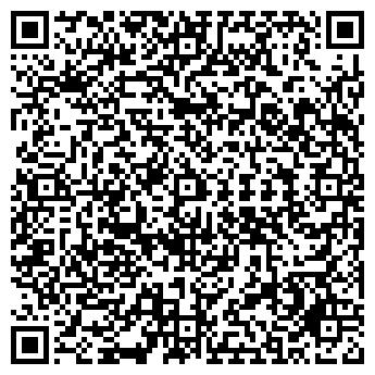 QR-код с контактной информацией организации НАЙС-ПРОЕКТ, ООО