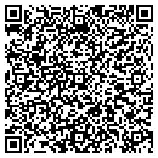 QR-код с контактной информацией организации АВАЛЬ