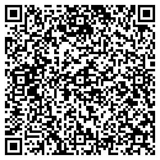 QR-код с контактной информацией организации ПУБЛИЧНОЕ АКЦИОНЕРНОЕ ОБЩЕСТВО БАНК МЕРКУРИЙ