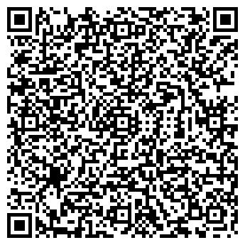 QR-код с контактной информацией организации КАНЦЕЛЯРИСТ, ЧФ