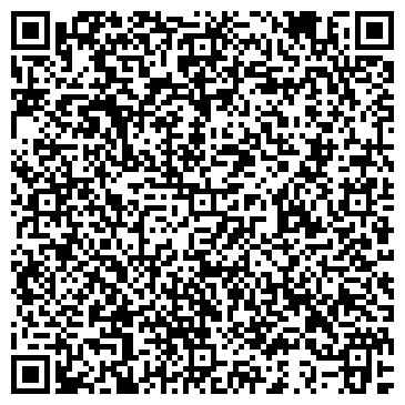 QR-код с контактной информацией организации ЛЕТО ЛТД, ТУРИСТИЧЕСКОЕ АГЕНТСТВО, ООО