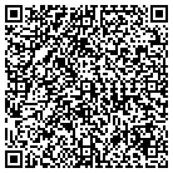 QR-код с контактной информацией организации РЕКОРД, ПТФ, ООО