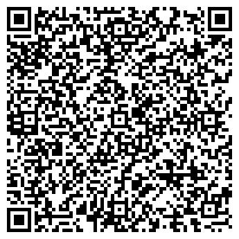 QR-код с контактной информацией организации СЕРВИС-ЦЕНТР, ООО