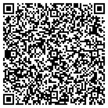 QR-код с контактной информацией организации СОВРЕМЕННЫЙ ТУРИЗМ, ООО