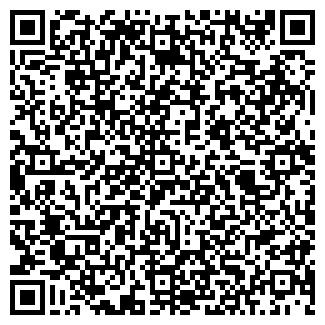 QR-код с контактной информацией организации СОТЭР