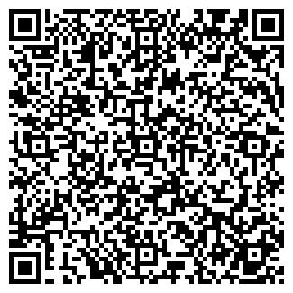QR-код с контактной информацией организации ЭРОС, ООО
