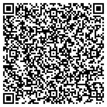 QR-код с контактной информацией организации ВЕСЬ МИР КАНЦЕЛЯРИИ