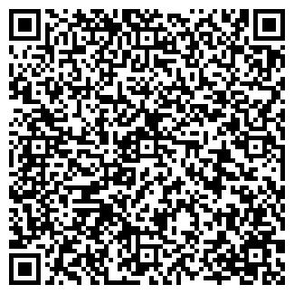 QR-код с контактной информацией организации ООО А4