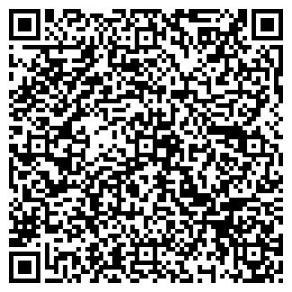 QR-код с контактной информацией организации КП ОБЩЕЕ ДЕЛО