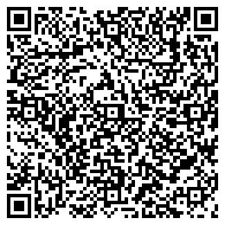 QR-код с контактной информацией организации ООО КАНЦЛЕР ЛТД