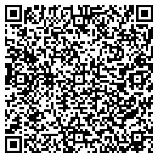 QR-код с контактной информацией организации ООО ОФИС ЦЕНТР
