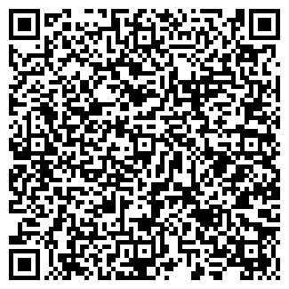 QR-код с контактной информацией организации НЕК, ЧП