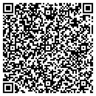 QR-код с контактной информацией организации ТЭКС КО