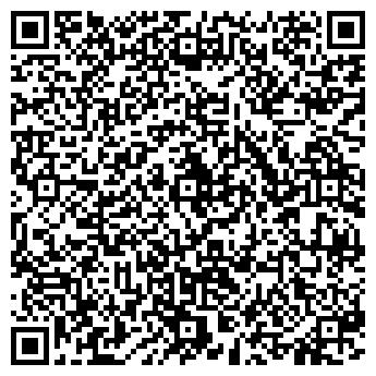 QR-код с контактной информацией организации СЕРВИС-ПАК, ООО
