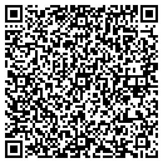 QR-код с контактной информацией организации КАРАБИНЕР