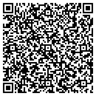 QR-код с контактной информацией организации ООО ТАРА-СЕРВИС