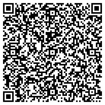 QR-код с контактной информацией организации ЦЕНТРСТИЛЬ