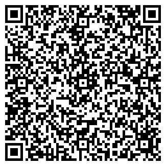 QR-код с контактной информацией организации ЧП МАРКЕТ-С