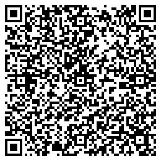 QR-код с контактной информацией организации ЧП ОСКАР ПКФ