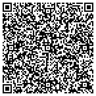 QR-код с контактной информацией организации ЗАО ХЕРСОНСКИЙ РЕМОНТНО-МОНТАЖНЫЙ КОМБИНАТ