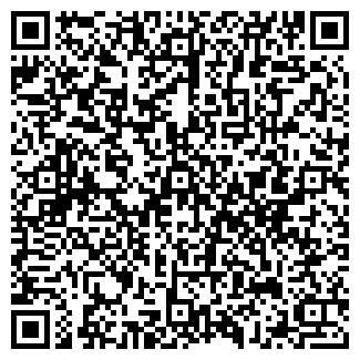 QR-код с контактной информацией организации ООО РОСТАГРО