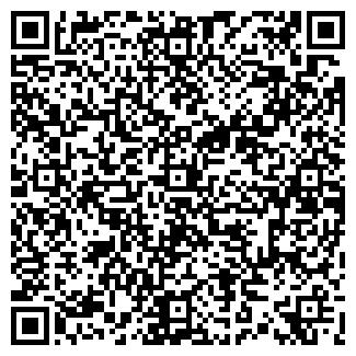 QR-код с контактной информацией организации ГП СКИФИЯ