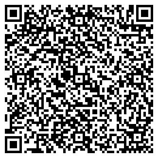 QR-код с контактной информацией организации ООО ДИСПЛЕЙ-ПЛЮС