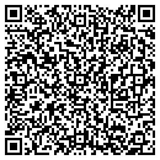 QR-код с контактной информацией организации ООО МЕРКУРИ