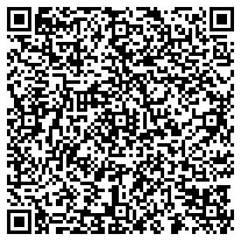 QR-код с контактной информацией организации ЭКОКОНТРОЛЬ С
