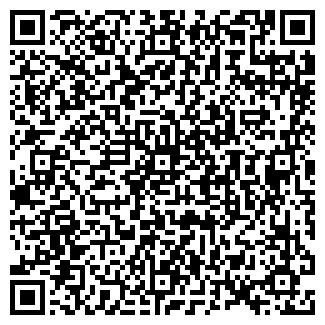 QR-код с контактной информацией организации КП ИСТ