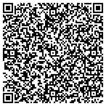 QR-код с контактной информацией организации ПОДОЛЬЕ, ХМЕЛЬНИКСКИЙ МЕЖХОЗЯЙСТВЕННЫЙ САНАТОРИЙ,