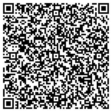 QR-код с контактной информацией организации ФАНТАЗИЯ, КОММЕРЧЕСКО-БЫТОВАЯ ФИРМА, ООО